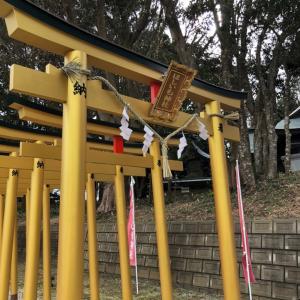 【茨城県 ひたちなか市】ほしいも神社 堀出神社