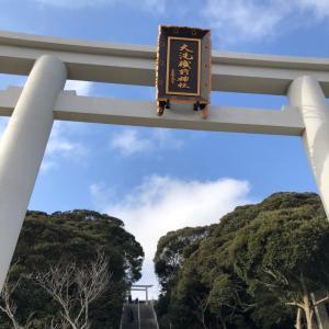【茨城県 ひたちなか市】大洗磯前神社