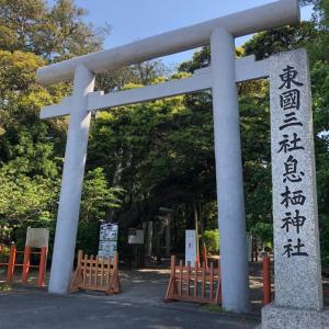 ひょんなことから東国三社巡り② 鹿島神宮編