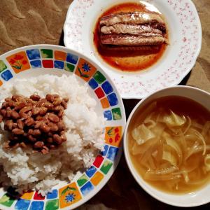 ¿El desayuno japones tradicional? 日本の朝ごはんもどき