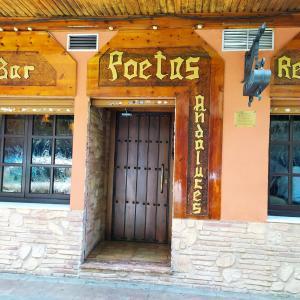 美味しい肉料理食べにいきました。Poetas Andaluces