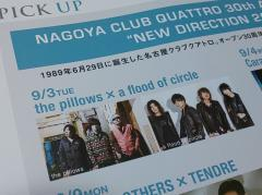 "★Live:the pillows × a flood of circle - NAGOYA CLUB QUATTRO 30th ANNIVERSARY ""NEW DIRECTION 2019""★ 3 Sep. 2019/名古屋クラブクアトロ"