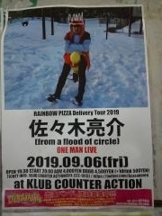 ★Live:佐々木亮介[LEO] - RAINBOW PIZZA Delivery Tour 2019★ 6 Sep. 2019/札幌KLUB COUNTER ACTION