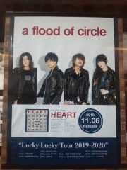 "☆Live:a flood of circle ;""Lucky Lucky Tour 2019-2020""☆ 14 Nov. 2019-2020/千葉LOOK"