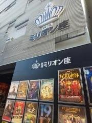"""★映画""""テリー・ギリアムのドン・キホーテ""""★ 伏見ミリオン座"""