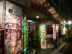 ★Live:wash?★ 14 Feb. 2020/名古屋CLUB ROCK'N'ROLL