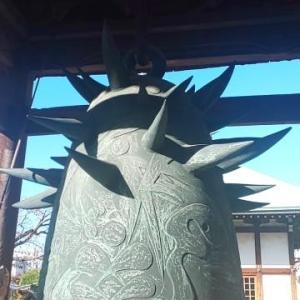 """★岡本太郎作""""歓喜の鐘""""★ 久国寺(名古屋市北区)"""