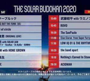 ★THE SOLAR BUDOKAN 2020 始まってます-今年は4日間のオンラインフェス(^^♪★