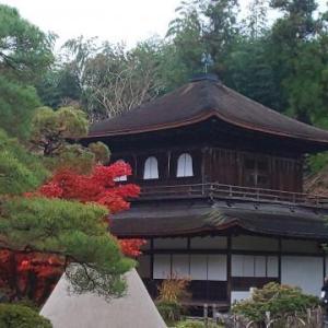★京都の紅葉-銀閣寺★