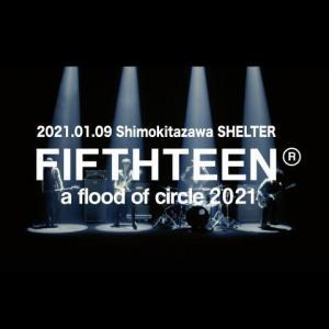★a flood of circle 15th Anniversary !!★ AFOCの15周年開幕