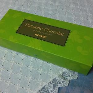 ★ロイズのピスタチオづくしのチョコレート「ビスターシュショコラ」★
