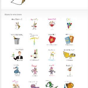 Wine LoverのためのLIneスタンプできました!(やっと^^:)