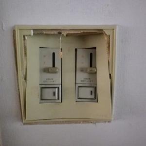 中野区でスイッチとダウンライト交換工事