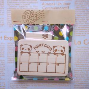 minneにUP♪★再販★2パンダのpointカードはんこセット