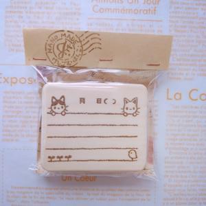 minneにUP♪★再販★付箋にも♪「2ネコの日付メモ」はんこ