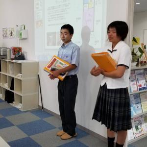 【高校生の職場体験プログラムの受け入れ】