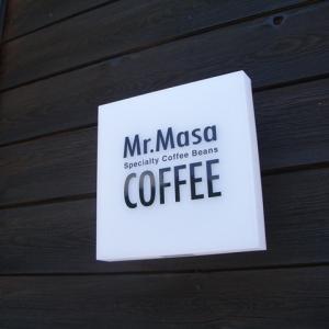 朝来市山東町:Mr.Masa COFFEEオープン