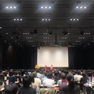 本田健さんの1日集中セミナーに参加してきました