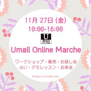 11月27日(金)Umallオンラインマルシェの準備