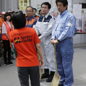 千葉県 防災用の発電機が未使用だったと(怒)