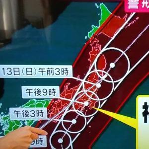 台風19号は神奈川上陸