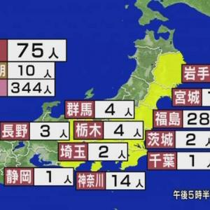 河川の氾濫、決壊などは福島事故と関連がある!?