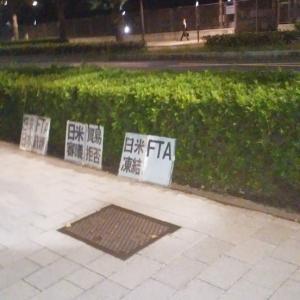 日米貿易協定(FTA)強行採決されたら終わり
