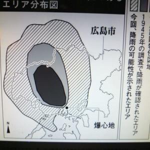 原爆で被爆(被曝)された人たちは爆心から2k以上でも存在しましたから