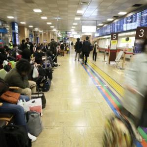 東京脱出も悲劇を招く