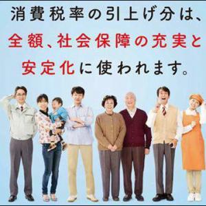 琉球新報が消費税は「減税へ方向転換」しろと書いてくれました