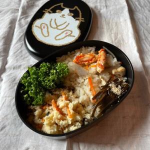 花咲ガニの炊き込みご飯の素