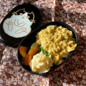 長芋炒り卵弁当