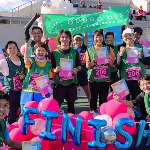 姫路リレーマラソンに参加しました