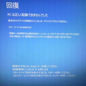 SSD換装 やり直し