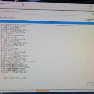 東芝 D710/T7BB SSD換装 鉄ノコ(笑)