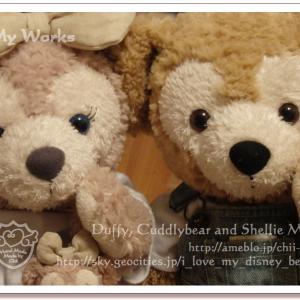 Duffy's sweet dreams