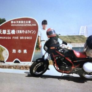 ※笠岡旅行 16