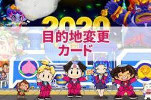 ※笠岡旅行 20