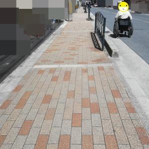 車道を通るワケ