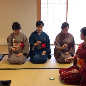 Kagetsu 花月のお稽古 2019