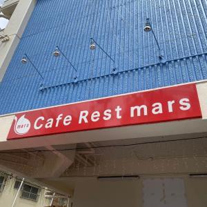 カフェレスト マーズ