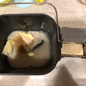 お米パンが焼けないんですっ!1勝3敗中
