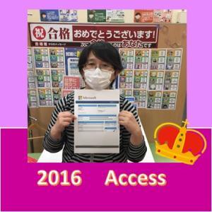 MOS資格取得なら茅ヶ崎最寄りのパソコン教室へ♪(給付金有)