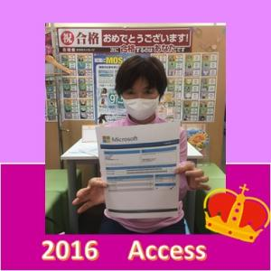 MOS合格体験記! 茅ヶ崎のハローパソコン教室