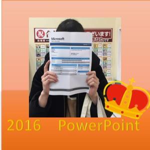 教育訓練給付金制度あり 茅ヶ崎でパソコン資格