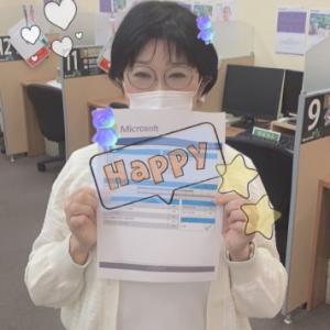 MOS資格を取得するなら、茅ヶ崎のハロー!パソコン教室で!!