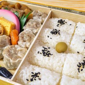 日本一のお弁当 崎陽軒の「シウマイ弁当」。