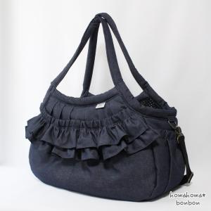 花菜ちゃんのキャリーバッグが出来上がりました☆2020.05.14①