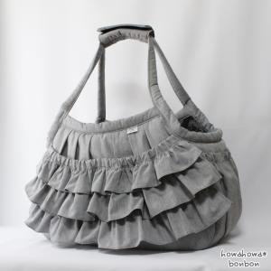 ルブちゃんのキャリーバッグが出来上がりました☆2020.05.14②