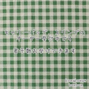 キャリーバッグ・スリングオーダー受付中です☆2020.10.29